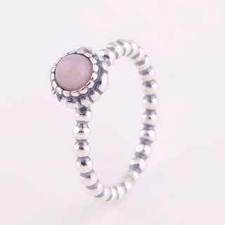 Pink Opal & Silver October Birthstone Ring - PANDORA (Authentic)