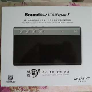 Creative Sound Blaster Roar 2 Bluetooth Speaker with carry bag