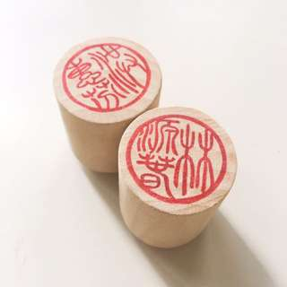 Custom Chinese Name Stamp In Ancient Seal Script