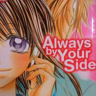 Always By Your Side - Nakamura Sayumi