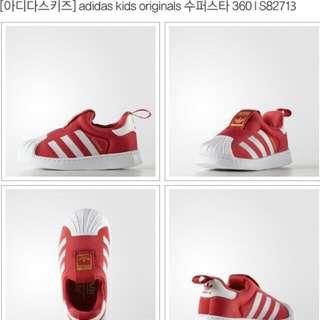 韓國直購Adidas kisd originals 3色(現貨6雙) 黑 / 藍 /紅