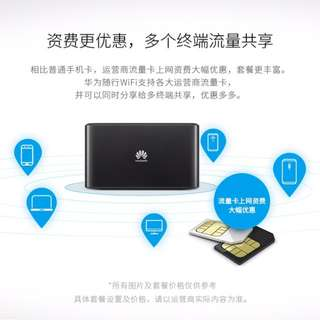 Huawei New Pocket Wifi (代購)