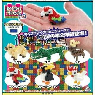 日本WAKU微型積木-動物系列V2