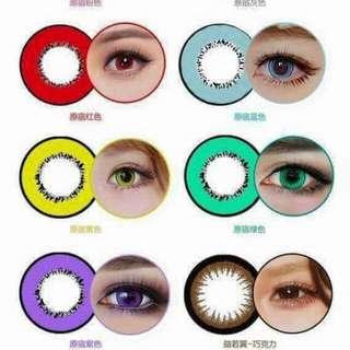 Eyemi Contact Lens