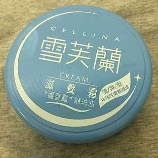 🚚 雪芙蘭/清爽型/滋養霜/cream