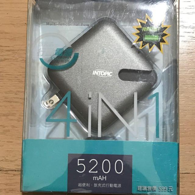 Intopic 5200mAh旅充式行動電源