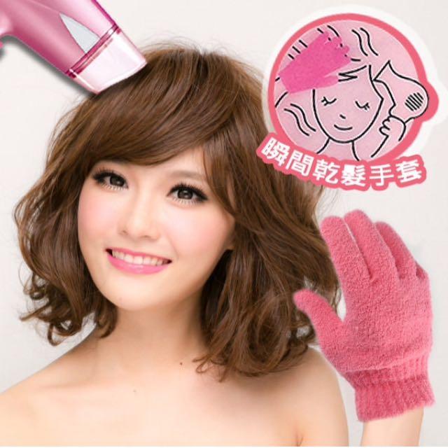 現貨-韓國快速乾髮手套