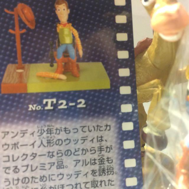 絕版 Tomy ✔️💯胡迪 玩具總動員 食玩 場景😃⭐️