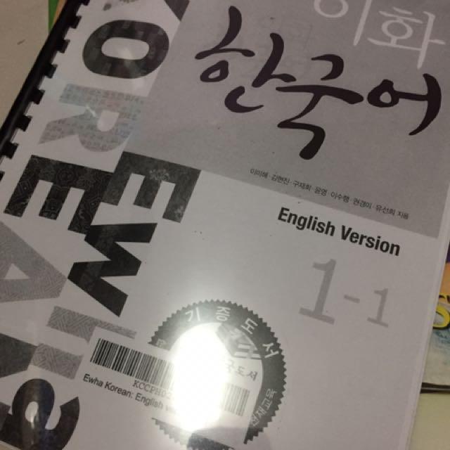 Enhwa Basic. Korean