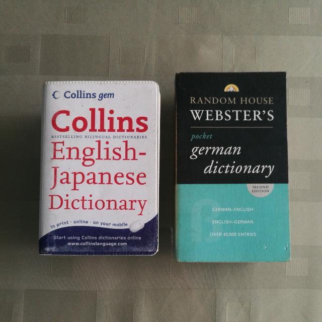 Japanese And German Dictionaries