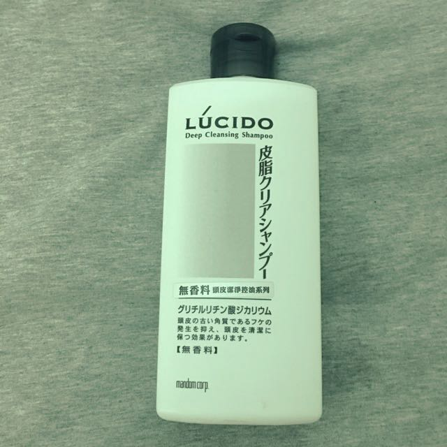 LUCIDO去油洗髮精