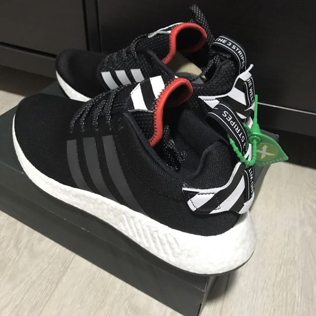 7c5aa6a36f62d Rare  Adidas NMD R2 Tokyo Release