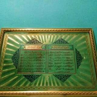 Al Fatihah Dan Alif Lam Mim 1list