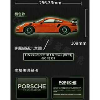 🚚 橘色款 7-11 保時捷 1:24 PORSCHE 911 GT3 RS鋅合金典藏模型車