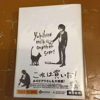 Laruku Yukihiro Milk Another Story