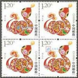 中國郵票2013年蛇年套摺