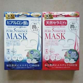 Japan Pure 5 Essence Masks
