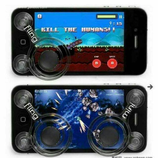 Android Joystick And Mini Fling