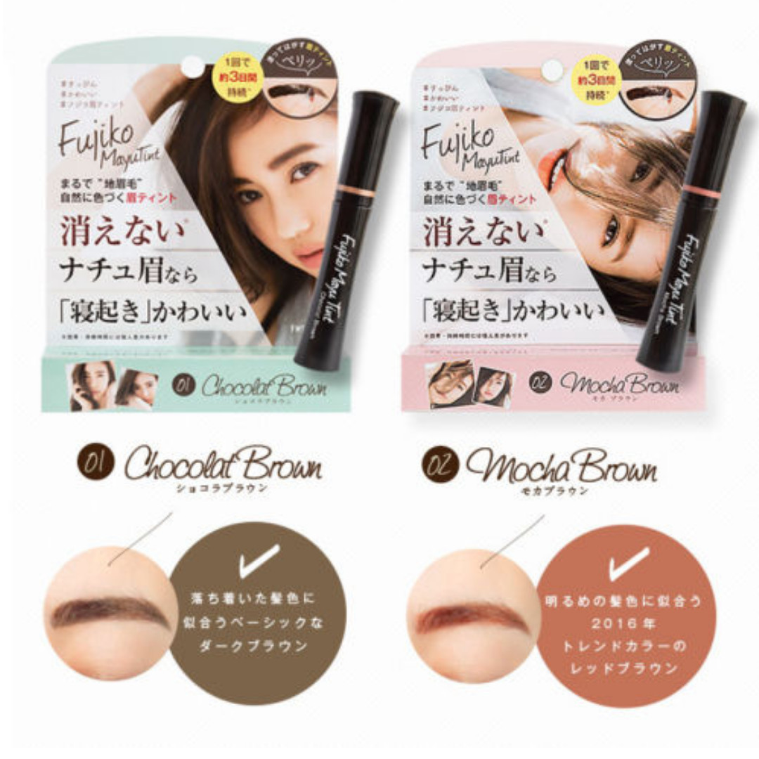 Fujiko Mayu Tint Temporary Eyebrow Tattoo Natural Health Beauty