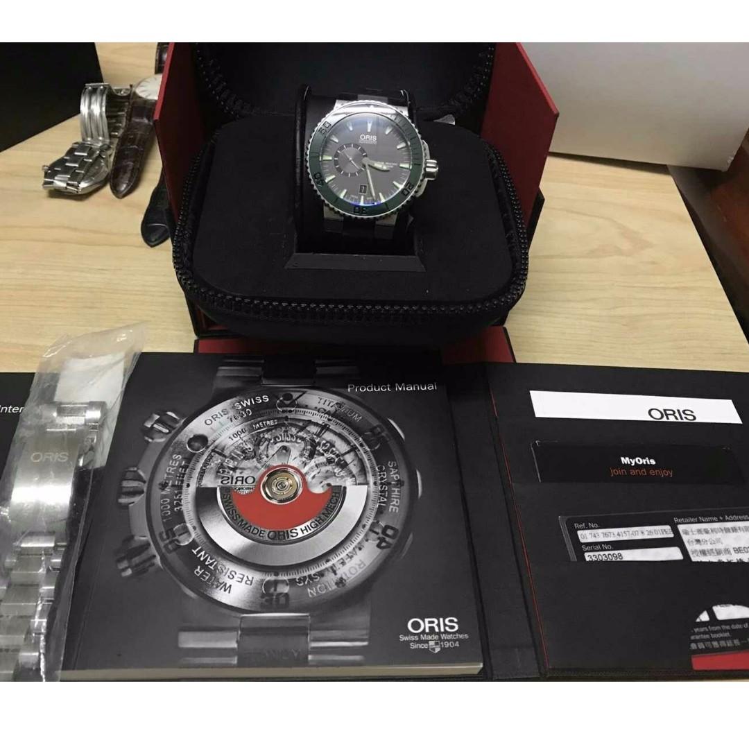 Oris綠水鬼500M淺水錶 高級版小秒針系列