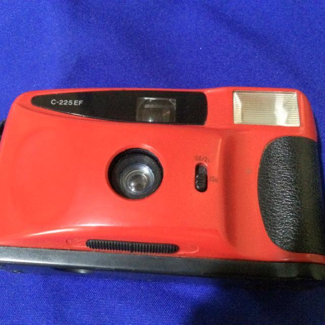Vintage Red Panasonic Camera