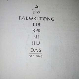 Ang  Paboritong  Aklat  Ni  Judas By  Bob Ong
