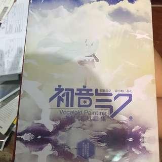 Hatsune Miku Book