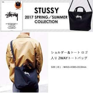 日本雜誌 e-mook附贈 STUSSY 肩背兩用托特包 街頭潮牌 側背包 斜肩包 肩背包 帆布包 帆布袋 購物袋 mook