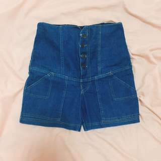 Maong Highwaisted Shorts