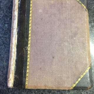Published 1858