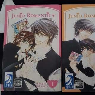 Junjo Romantica  BL/Yaoi Manga Volumes 1 & 2 - English Adaptation
