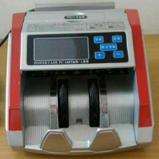Power Cash PC-168