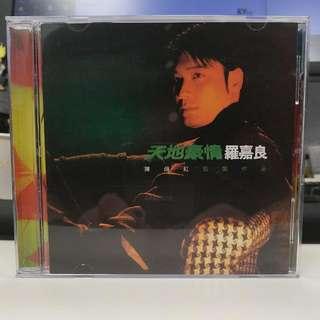 羅嘉良 - TVB無綫劇天地豪情 CD Mytv