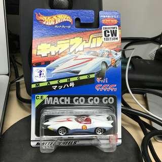 Hotwheels Speed Racer Mach 5 white CW edition