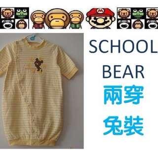 樂天同步款SCHOOL BESR學校小熊秋冬寶寶長袖兩穿兔裝爬服