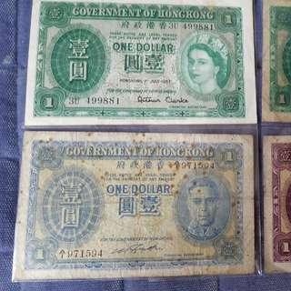 罕有一套放售,1945~52年1元,品相見圖