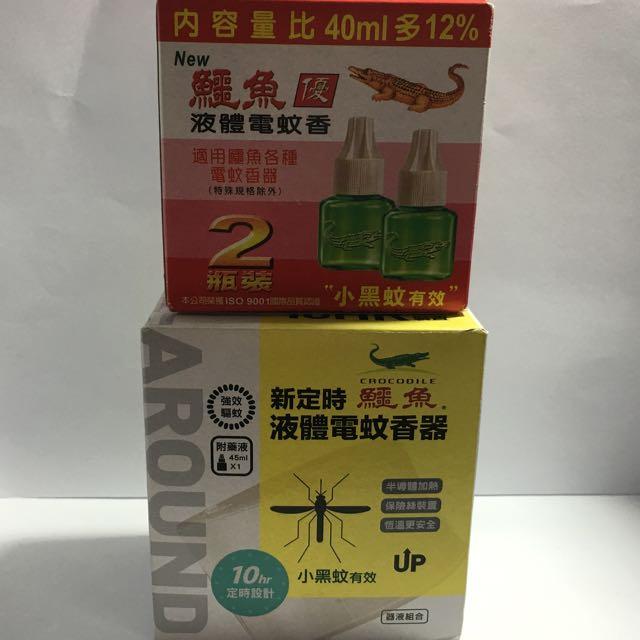 鱷魚 新定時液體電蚊香器/加購補充瓶 小黑蚊 蚊子 通通消滅