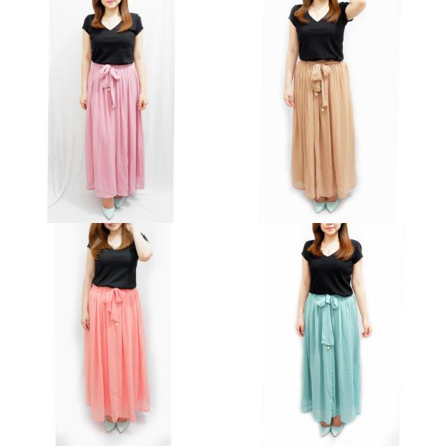 Rok Panjang Wanita - Maxi Skirt