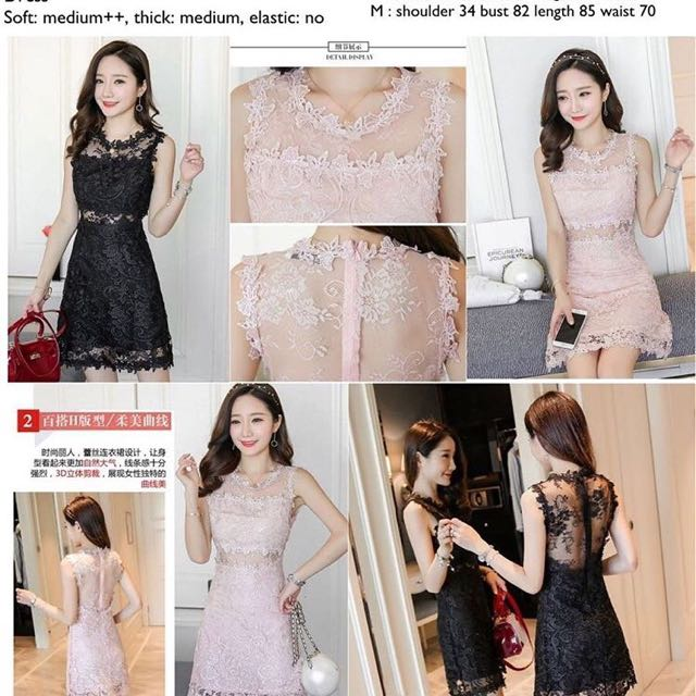 SALE! Korean Dress