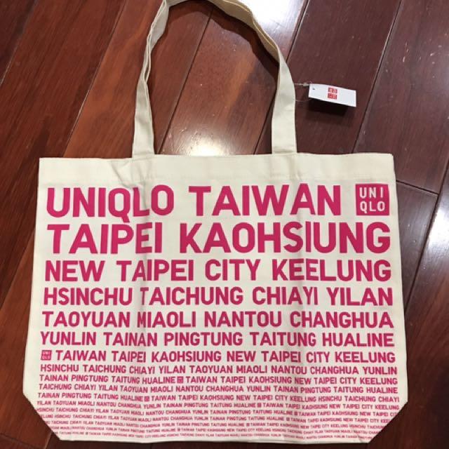全新UNIQLO台灣限量設計款購物袋環保袋書包超美桃紅色托特包