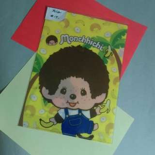 Monchichi Monchhichi A4 folder 文件夾