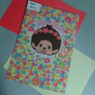 Monchichi Monchhichi A4 Size Folder 文件夾