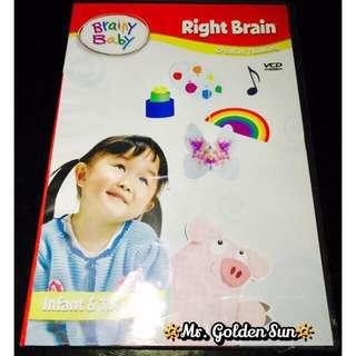 Brainy Baby VCD: Right Brain