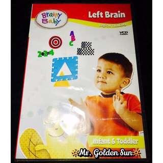 Brainy Baby VCD: Left Brain