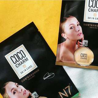 Coco charm of skincare