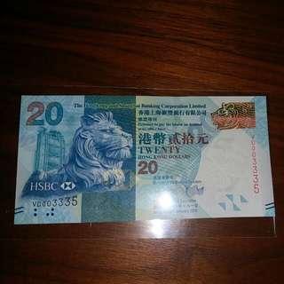 HSBC 20 unc 003335