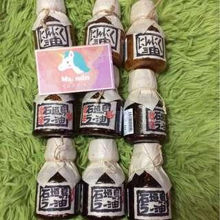 沖繩石垣島 辣油