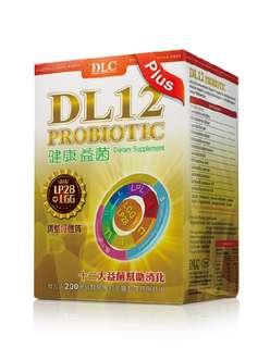 DL12健康益菌45入容量/規格  45包/盒