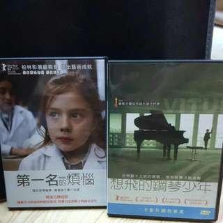 DVD 第一名的煩惱 想飛的鋼琴少年