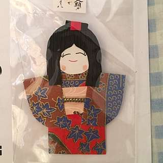 Gift From Japan